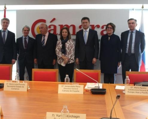 Relanzamiento del Consejo Empresarial de las Cámaras de Comercio de España y la Federación Rusa