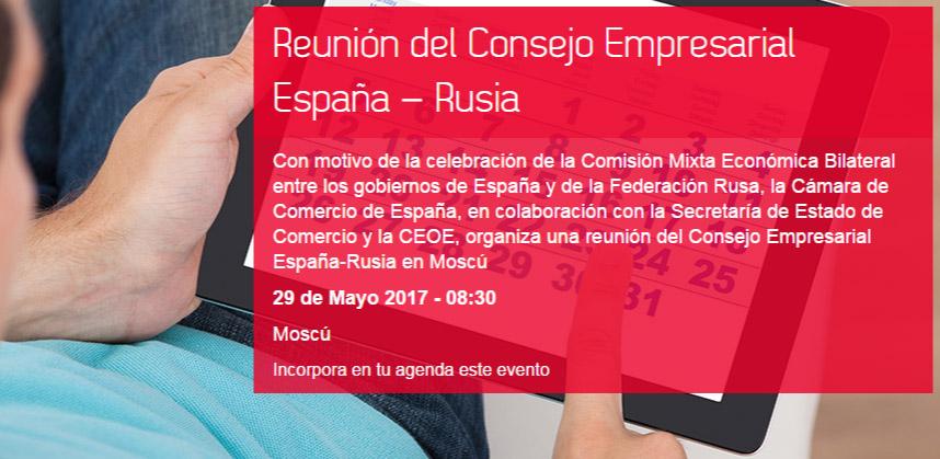 Reunión del Consejo Empresarial España – Rusia