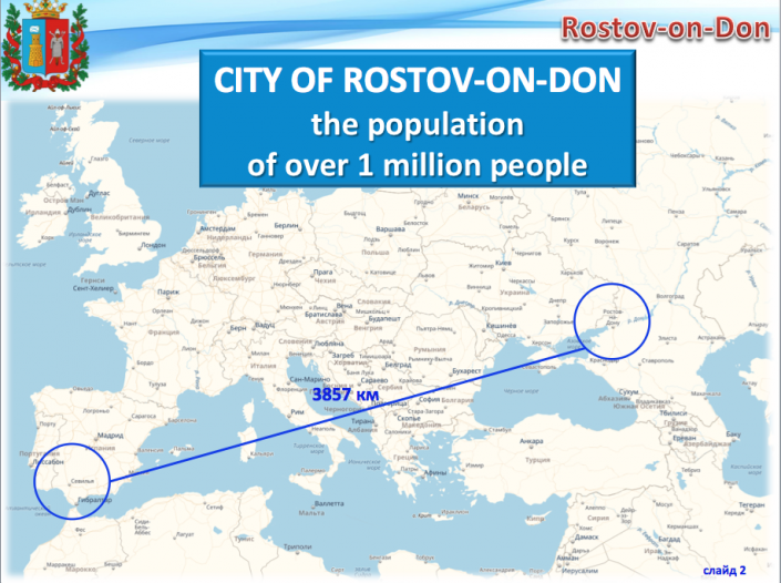 city of Rostov on Don