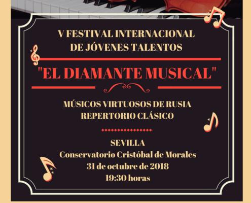 V Festival Internacional de Jóvenes Talentos