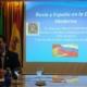 """Conferencia """"Rusia y España: un análisis de sus relaciones en la Edad Moderna"""""""