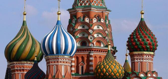 Convocatoria-Jornada-Rusia