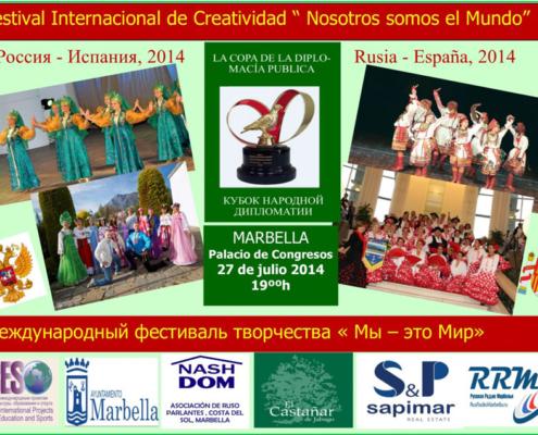 """Festival Internacional de Creatividad """"Nosotros somos el Mundo"""" (27/07/2014)"""
