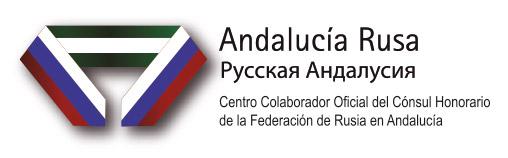 Русская Андалусия